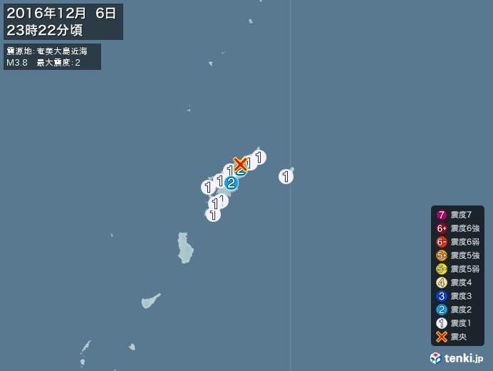 地震情報(2016年12月06日23時22分発生)