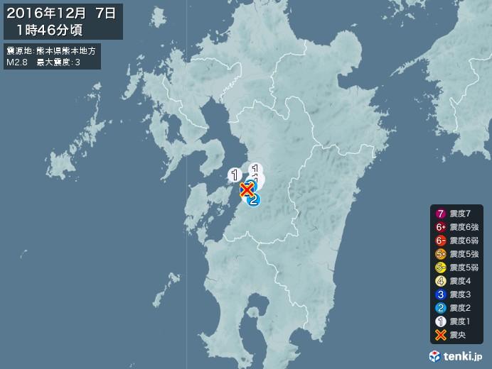 地震情報(2016年12月07日01時46分発生)