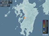 2016年12月07日04時45分頃発生した地震