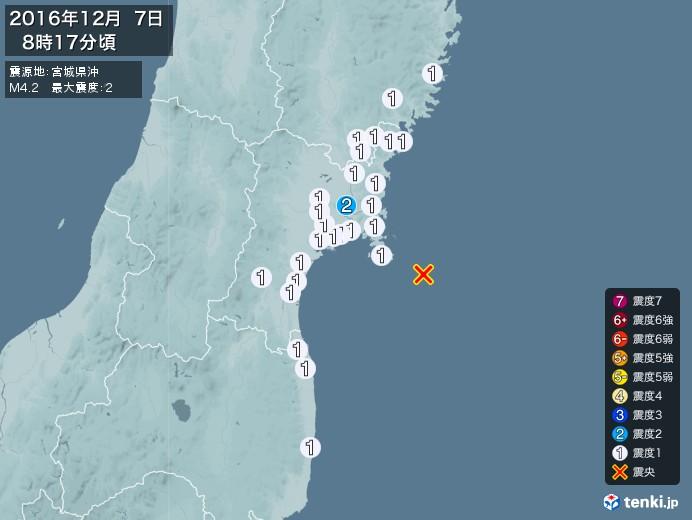 地震情報(2016年12月07日08時17分発生)