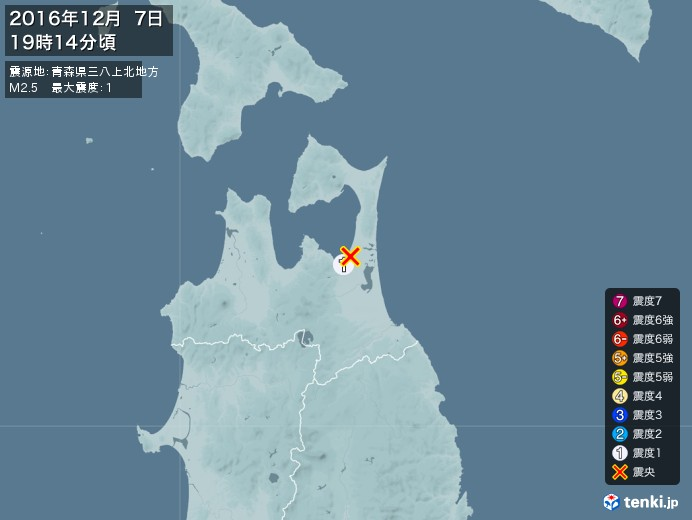 地震情報(2016年12月07日19時14分発生)