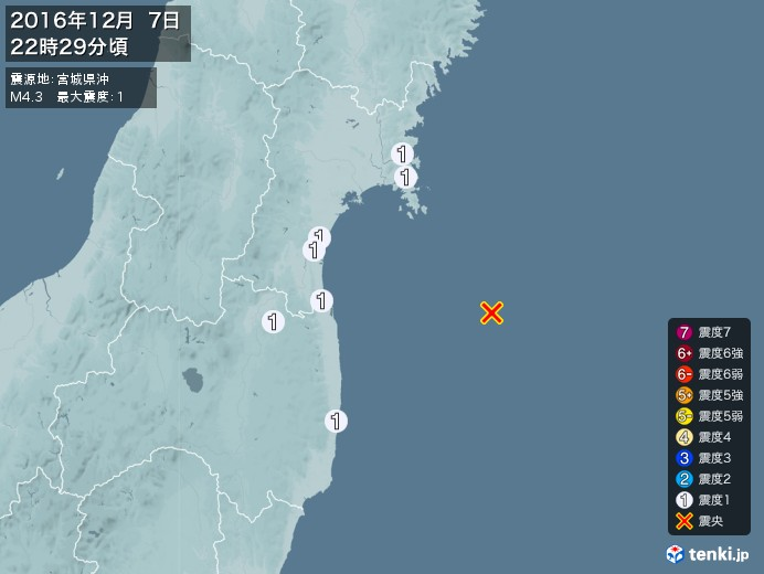 地震情報(2016年12月07日22時29分発生)