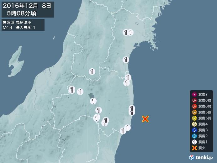 地震情報(2016年12月08日05時08分発生)