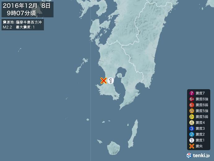 地震情報(2016年12月08日09時07分発生)