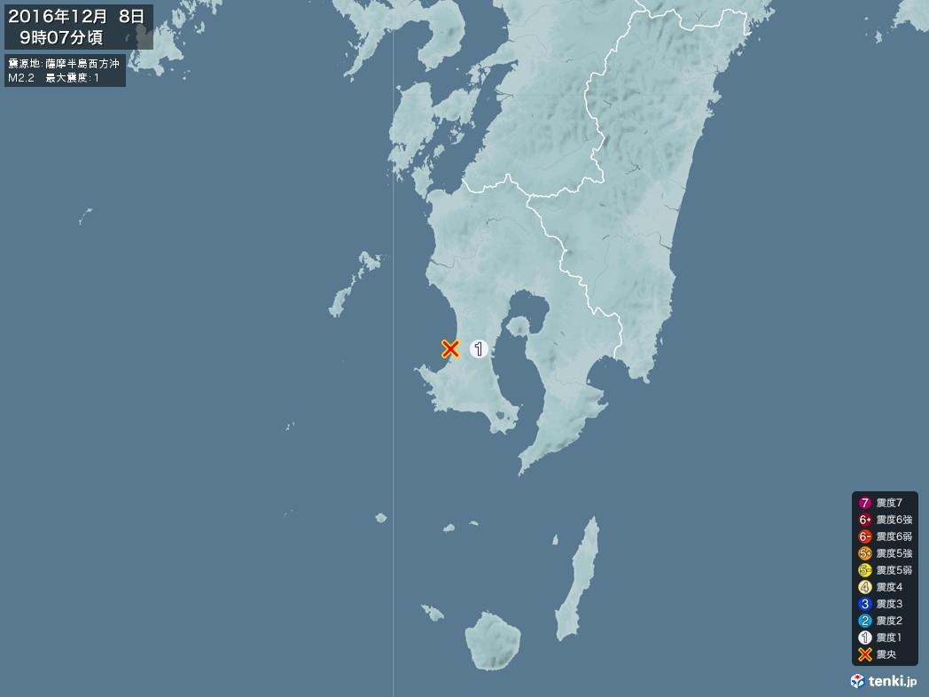 地震情報 2016年12月08日 09時07分頃発生 最大震度:1 震源地:薩摩半島西方沖(拡大画像)