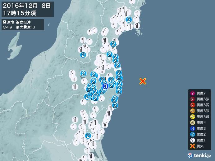 地震情報(2016年12月08日17時15分発生)
