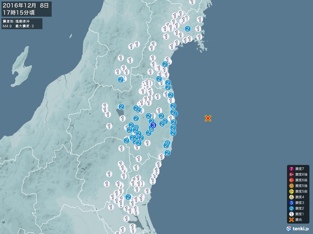 地震情報 2016年12月08日 17時15分頃発生 最大震度:3 震源地:福島県沖(拡大画像)