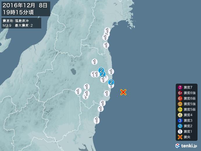 地震情報(2016年12月08日19時15分発生)