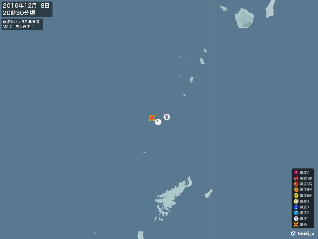 地震情報 2016年12月08日 20時30分頃発生 最大震度:1 震源地:トカラ列島近海(拡大画像)