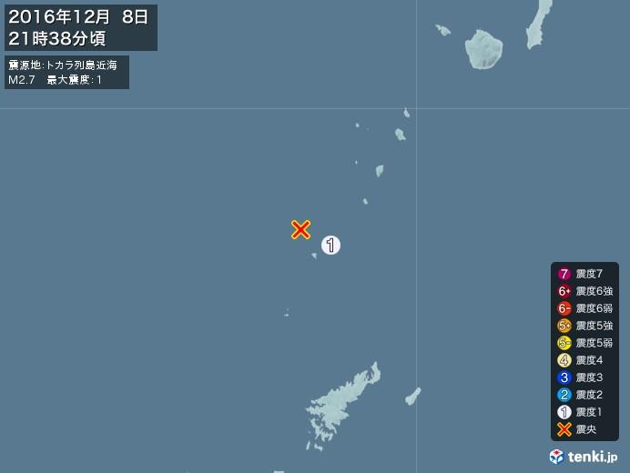 地震情報(2016年12月08日21時38分発生)