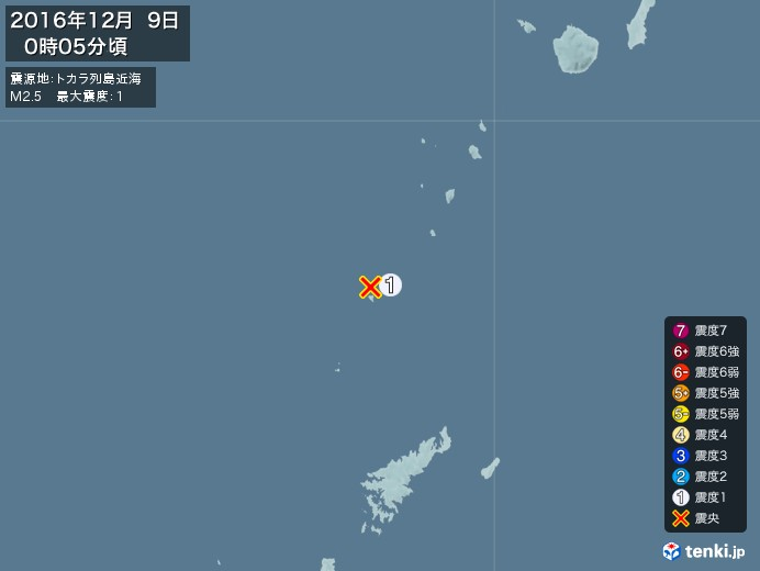地震情報(2016年12月09日00時05分発生)