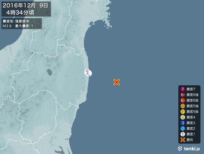 地震情報(2016年12月09日04時34分発生)
