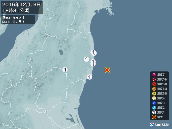 地震情報(2016年12月09日18時31分発生)
