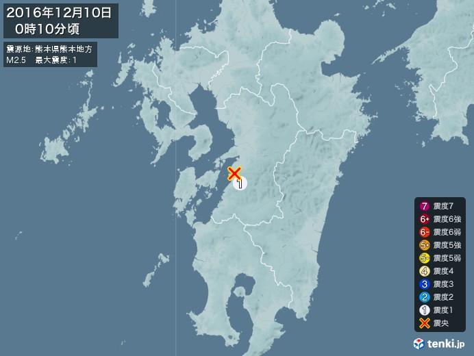 地震情報(2016年12月10日00時10分発生)