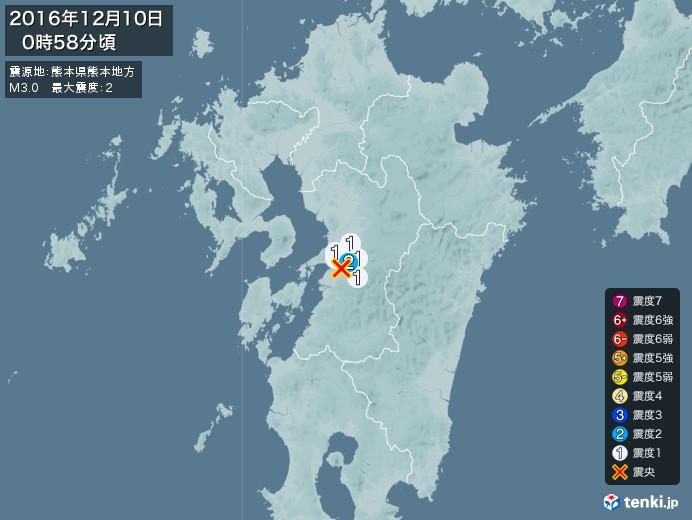 地震情報(2016年12月10日00時58分発生)