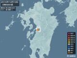 2016年12月10日00時58分頃発生した地震