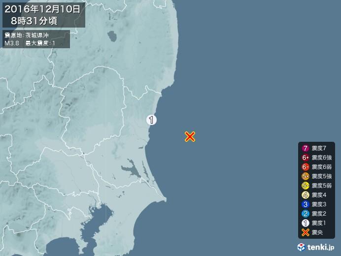 地震情報(2016年12月10日08時31分発生)