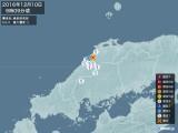 2016年12月10日09時09分頃発生した地震