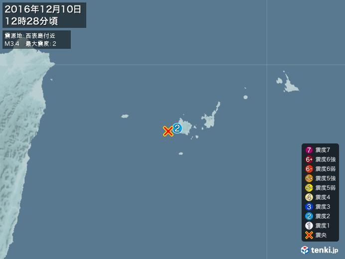 地震情報(2016年12月10日12時28分発生)