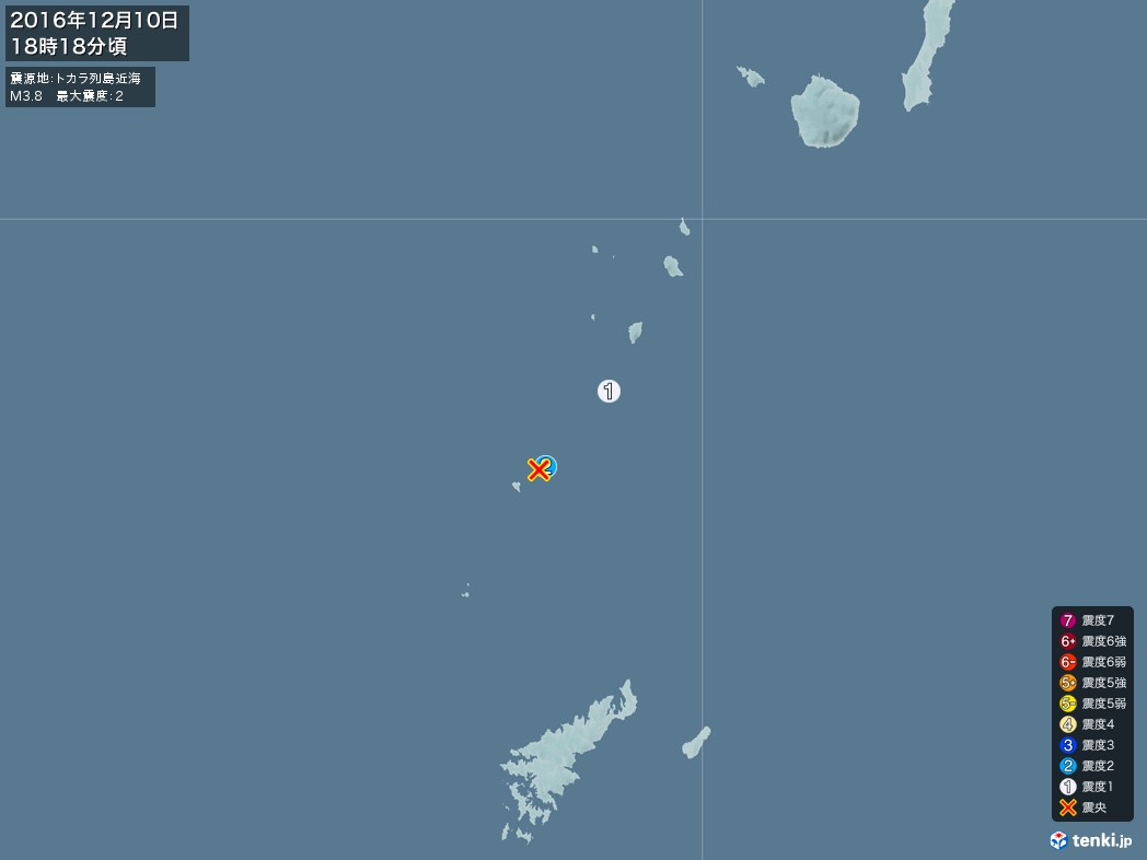 地震情報 2016年12月10日 18時18分頃発生 最大震度:2 震源地:トカラ列島近海(拡大画像)