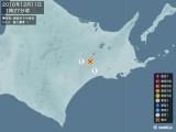 2016年12月11日01時27分頃発生した地震