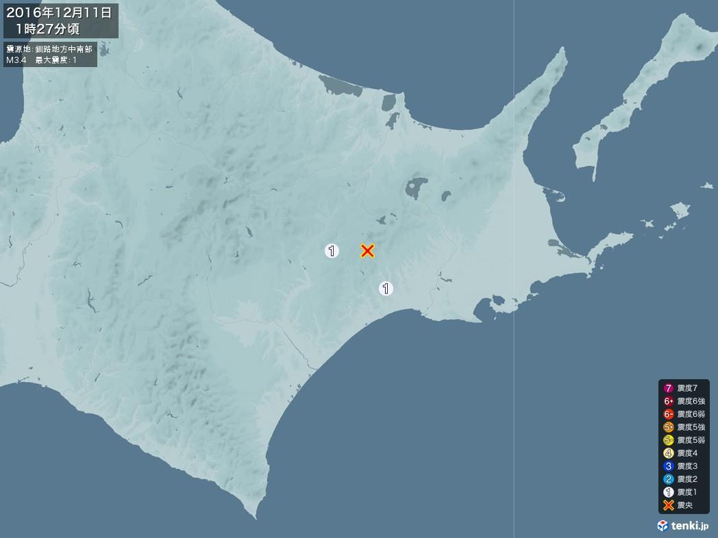 地震情報 2016年12月11日 01時27分頃発生 最大震度:1 震源地:釧路地方中南部(拡大画像)