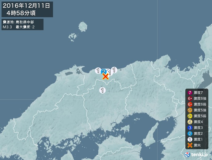 地震情報(2016年12月11日04時58分発生)