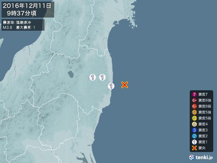 地震情報(2016年12月11日09時37分発生)