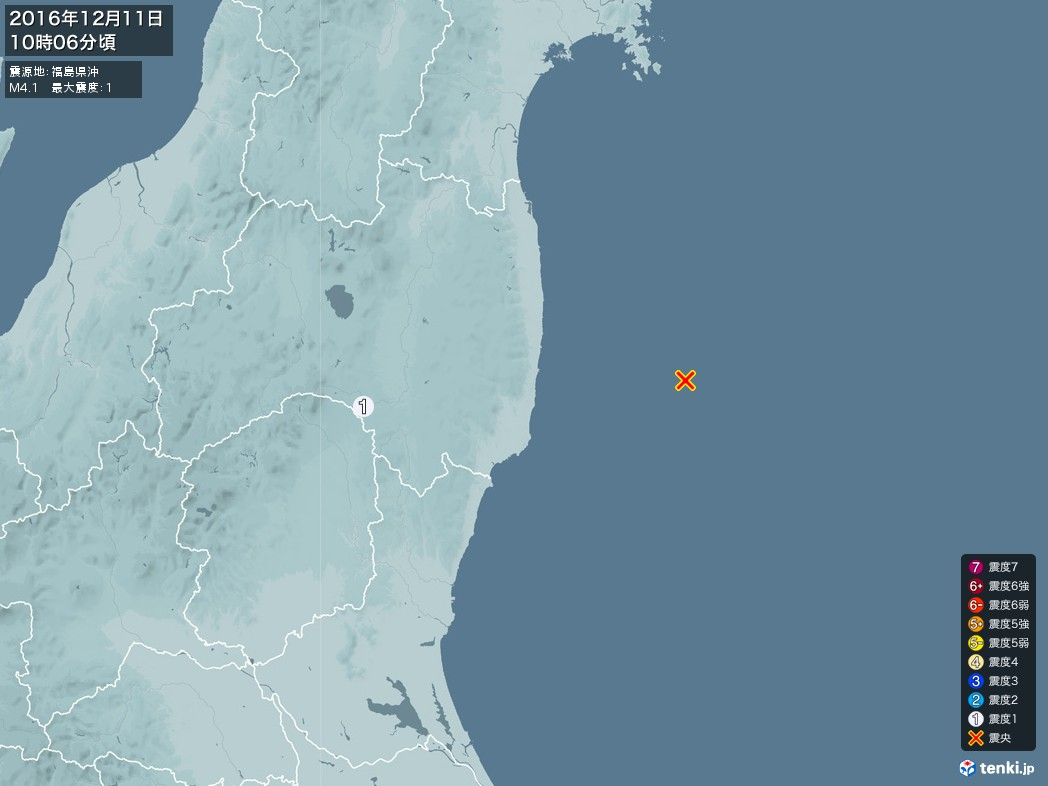 地震情報 2016年12月11日 10時06分頃発生 最大震度:1 震源地:福島県沖(拡大画像)