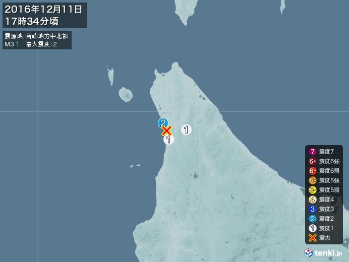 地震情報(2016年12月11日17時34分発生)