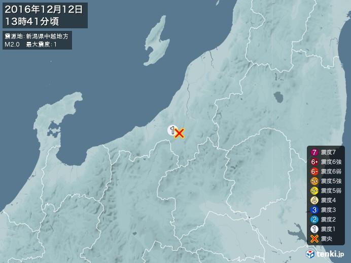 地震情報(2016年12月12日13時41分発生)