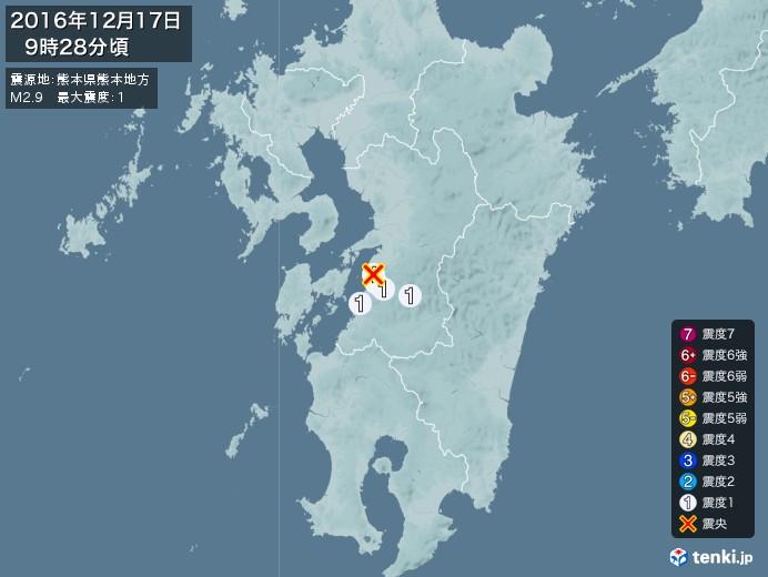 地震情報(2016年12月17日09時28分発生)