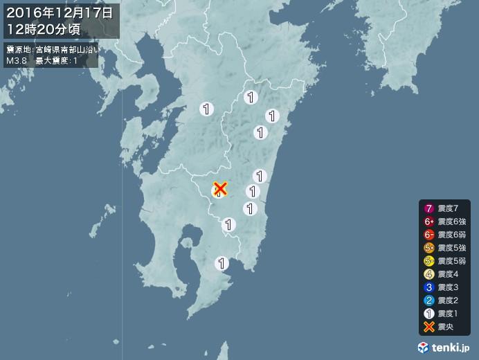 地震情報(2016年12月17日12時20分発生)