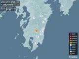 2016年12月17日12時20分頃発生した地震