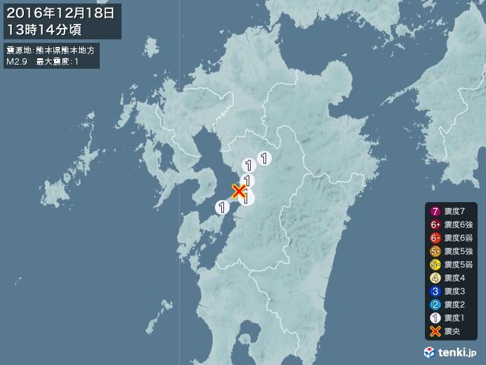 地震情報(2016年12月18日13時14分発生)