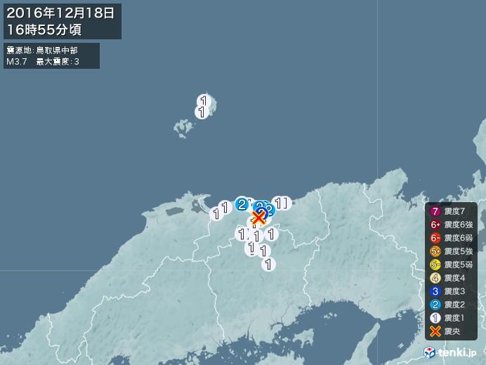 地震情報(2016年12月18日16時55分発生)