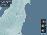 2016年12月19日00時02分頃発生した地震