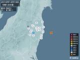 2016年12月19日05時12分頃発生した地震