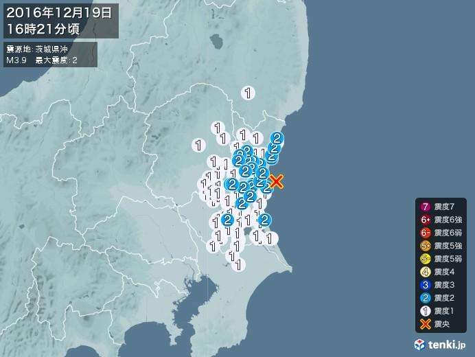 地震情報(2016年12月19日16時21分発生)