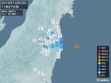 2016年12月23日11時27分頃発生した地震