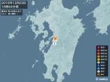 2016年12月23日16時44分頃発生した地震