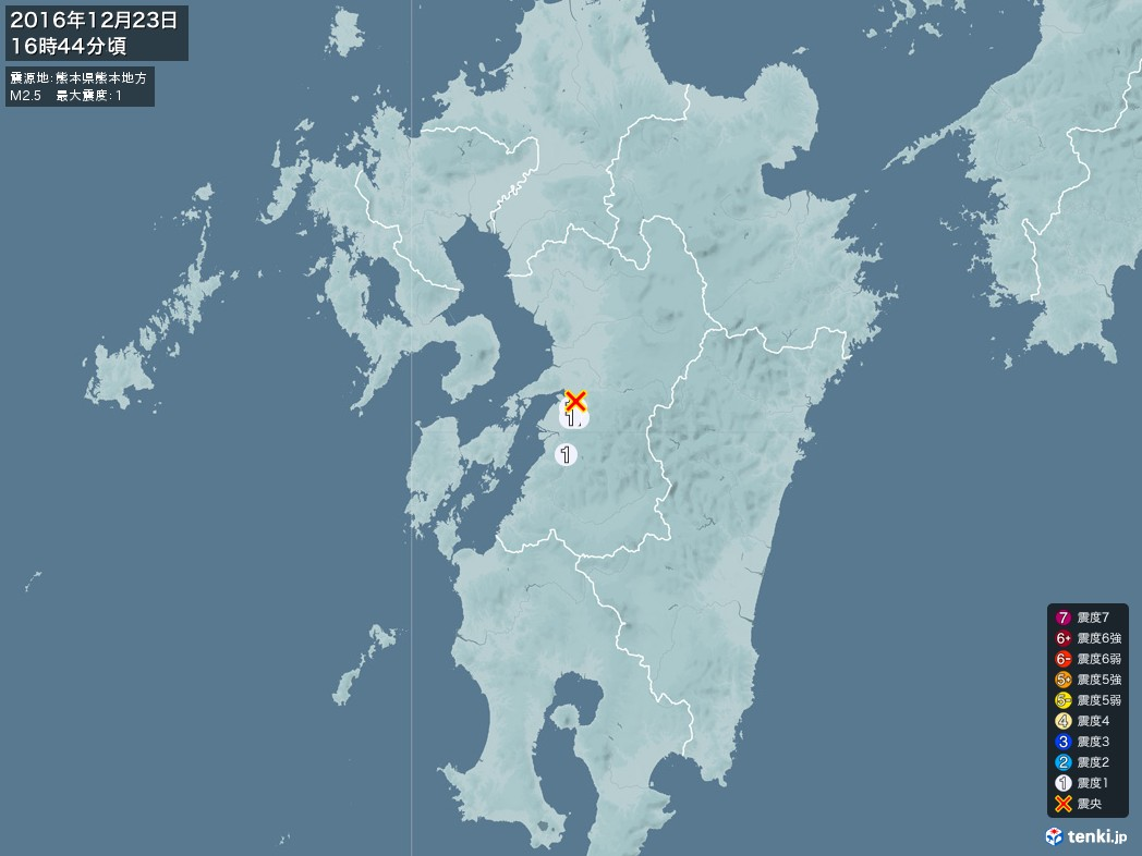 地震情報 2016年12月23日 16時44分頃発生 最大震度:1 震源地:熊本県熊本地方(拡大画像)