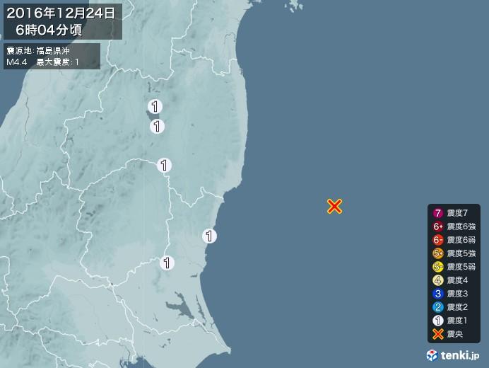 地震情報(2016年12月24日06時04分発生)