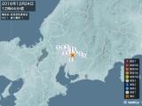 2016年12月24日12時44分頃発生した地震