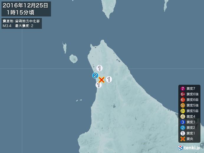 地震情報(2016年12月25日01時15分発生)