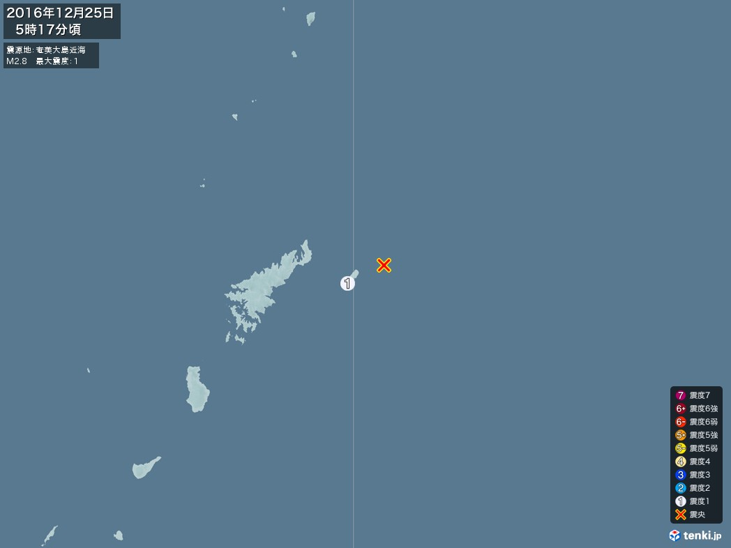 地震情報 2016年12月25日 05時17分頃発生 最大震度:1 震源地:奄美大島近海(拡大画像)