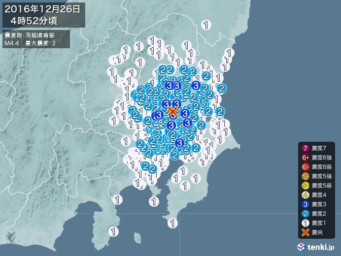 地震情報(2016年12月26日04時52分発生)
