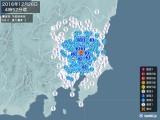 2016年12月26日04時52分頃発生した地震