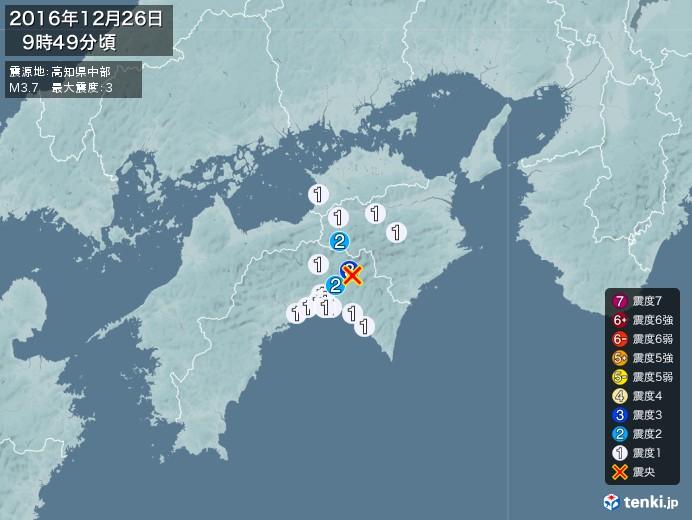 地震情報(2016年12月26日09時49分発生)