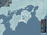 2016年12月26日09時49分頃発生した地震